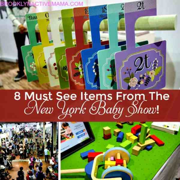 8 Must See Items from the New York Baby Show!