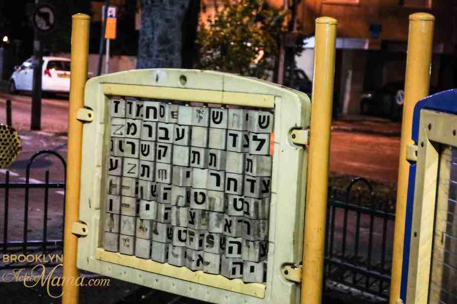 Israel- Tel Aviv-9745