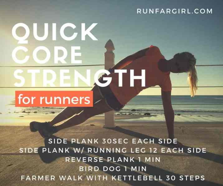 Keep your core strong with this quick core workout for runners-RunFarGirl core workouts for runners