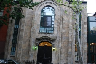 Kane_Street_Synagogue_at_236_Kane_Street_001 - Brooklyn Archive
