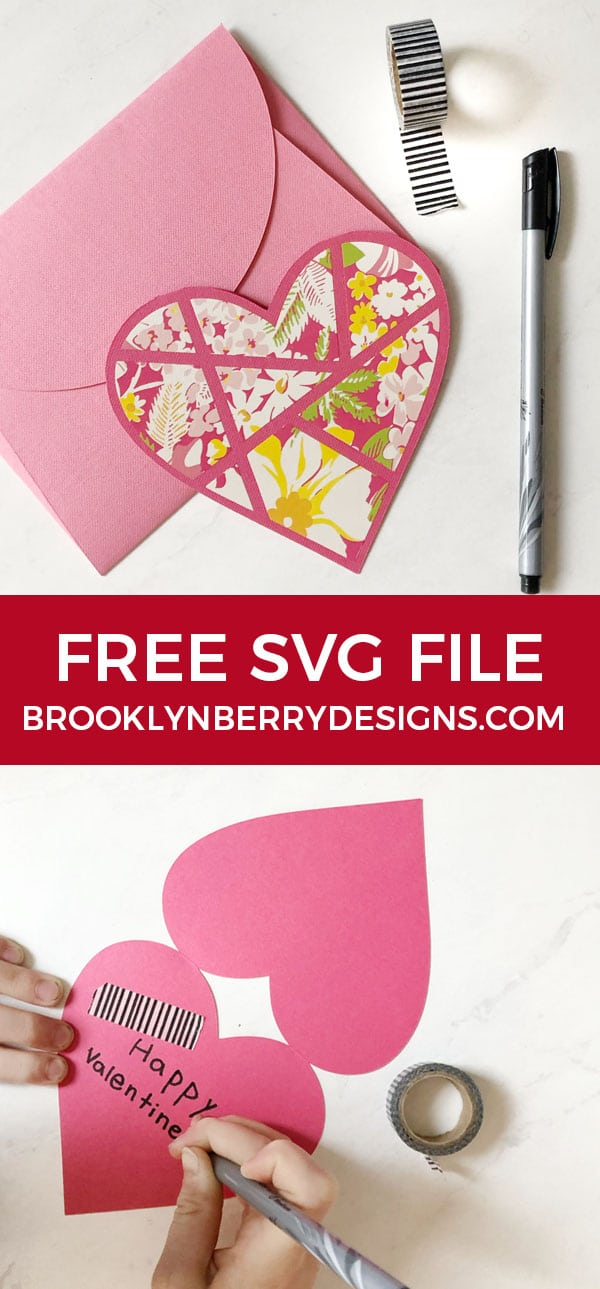 Valentines Day Heart Card - free heart card cut file