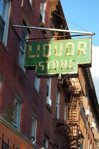 Iconic sign - Liquor Store, Greenpoint
