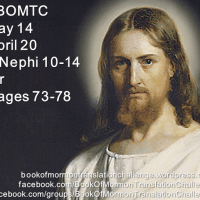 """#BOMTC Day 14, April 20~2 Nephi 10-14 or Pages 79-84: """"SNellFour"""""""