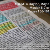 #BOMTC Day 27, May 3~Mosiah 5-7 or Pages 156-161: Becoming the Children of Christ
