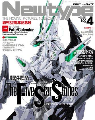 NewType Magazine Edisi April 2017