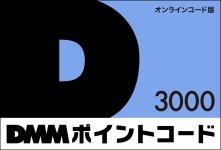 dmm point code 3000 poin