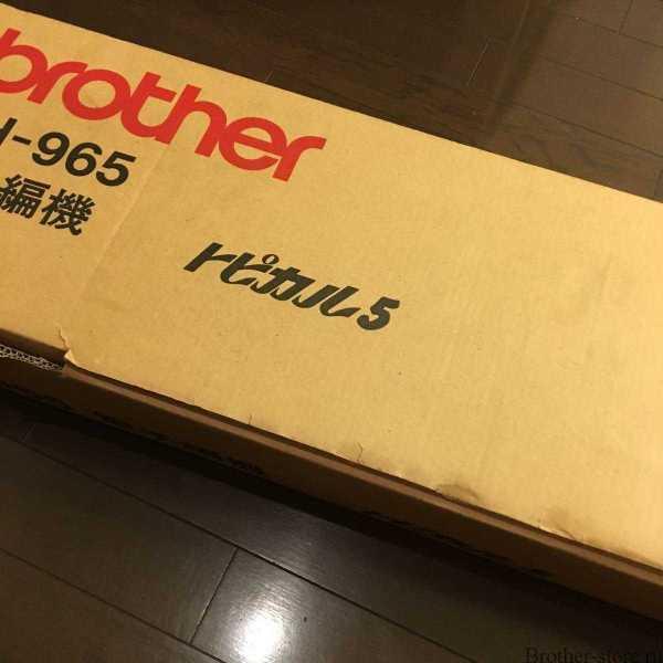 Двухфантурная Brother KH965/850 (890, 900) + Подарки