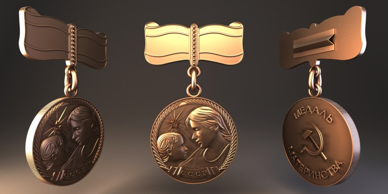 motherhood-medal_2015-12-18_03_01