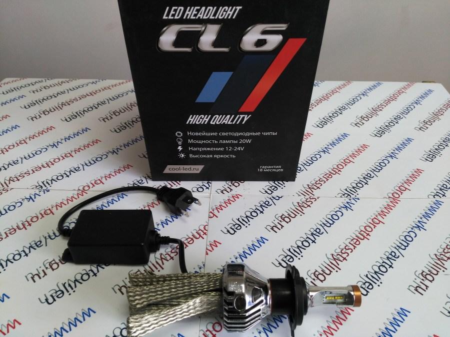 CL6 Светодиодные лампы
