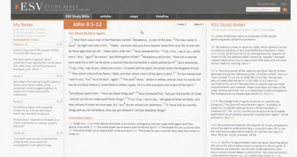 The online ESV Study Bible is available for free with the purchase of an ESV Study Bible.
