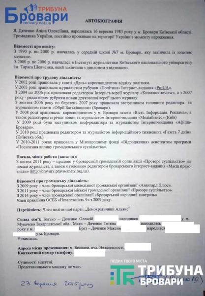 djdchenko_01