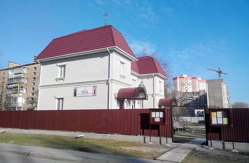 Hram-tserkva-Torgmash-Svyatogo-Dmytra-Solunskogo.-Denys-Manzhos.jpg?zoom=1.25&resize=698%2C456&ssl=1