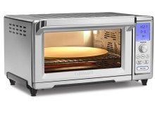 cuisinart oven