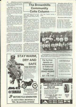 Brownhills Gazette December 1990 Issue 15_000025