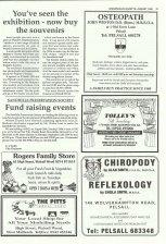 Brownhills Gazette August 1994 issue 59_000021