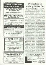 Brownhills Gazette March 1995 issue 66_000022