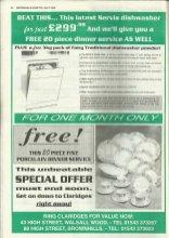 Brownhills Gazette July 1995 issue 70_000024