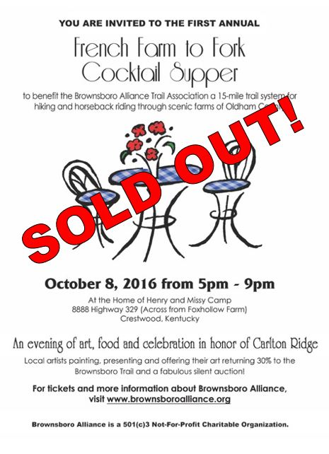 farm-to-fork-sold-out