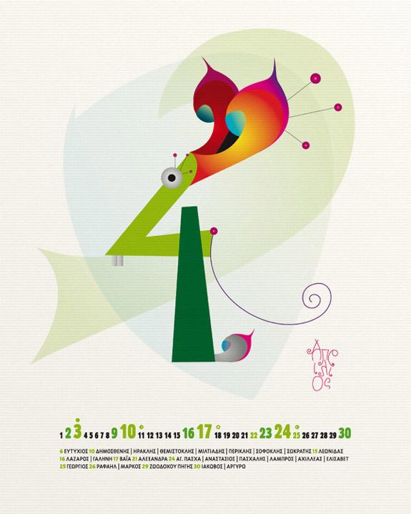 Creative Calendar Design