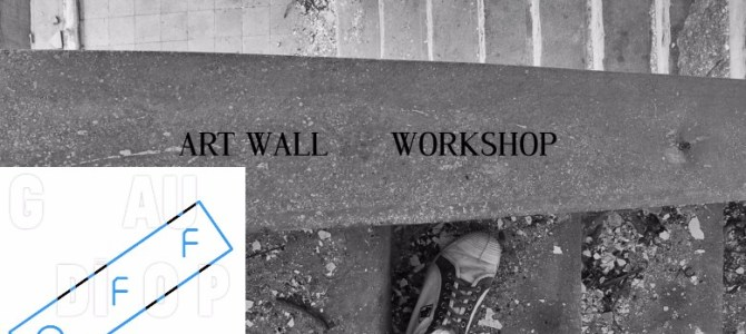 🇬🇧 Art WALL Workshop