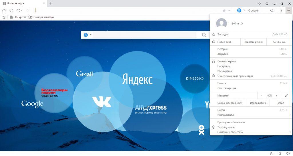 UC Browser логотипі