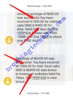 MTN Free airtime and data Cheat
