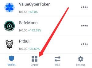 Trust Wallet Dapps