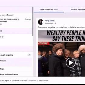 Download Peng Joon – Facebook Secrets Mastery