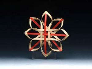 Photo of Billie Ruth Sudduth's Carolina Snowflake in Red and Walnut