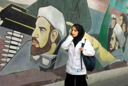 Iran-Quiet-Revolution-Yaghobzadeh5a