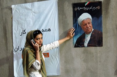 iran elections consequences