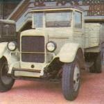 Camión ZiS-5