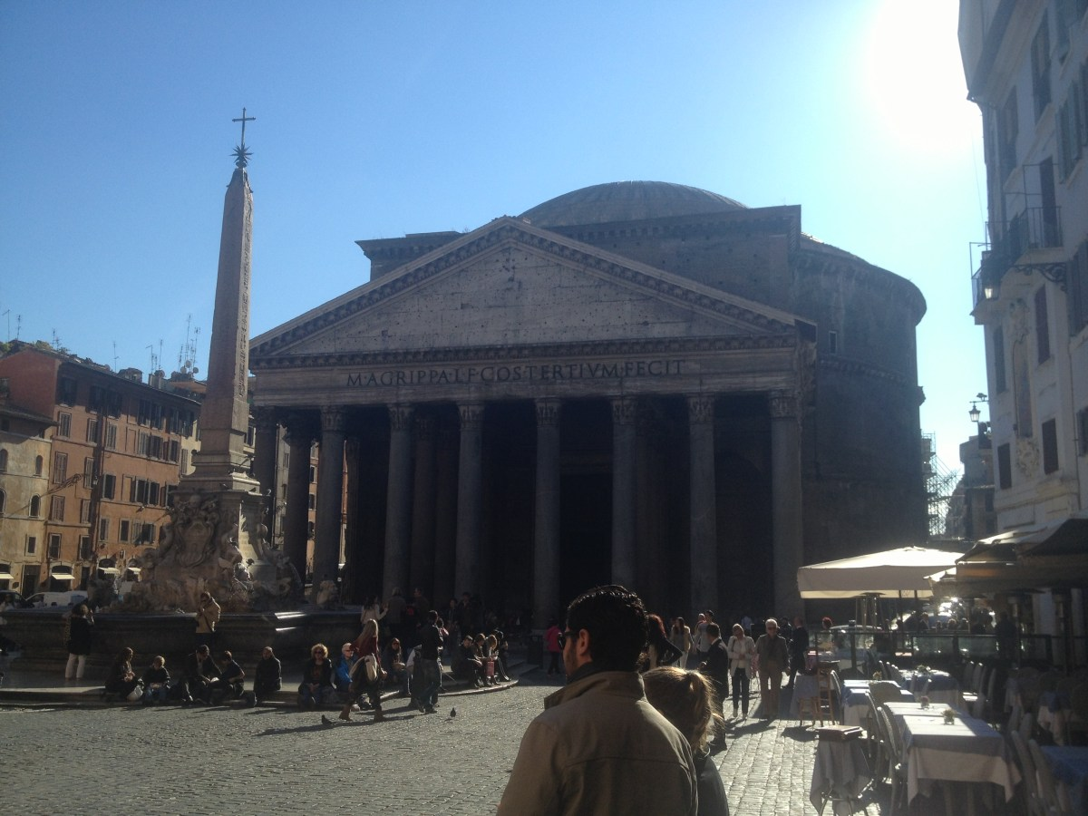 The Pantheon: Photo Gallery