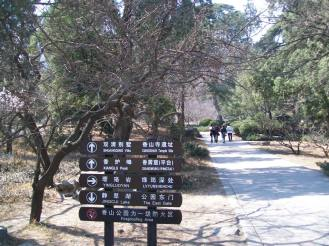 Beijing China Fragrant Hills Park