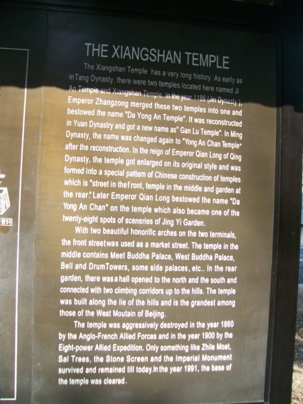 The Xiangshan Temple Information Sign.