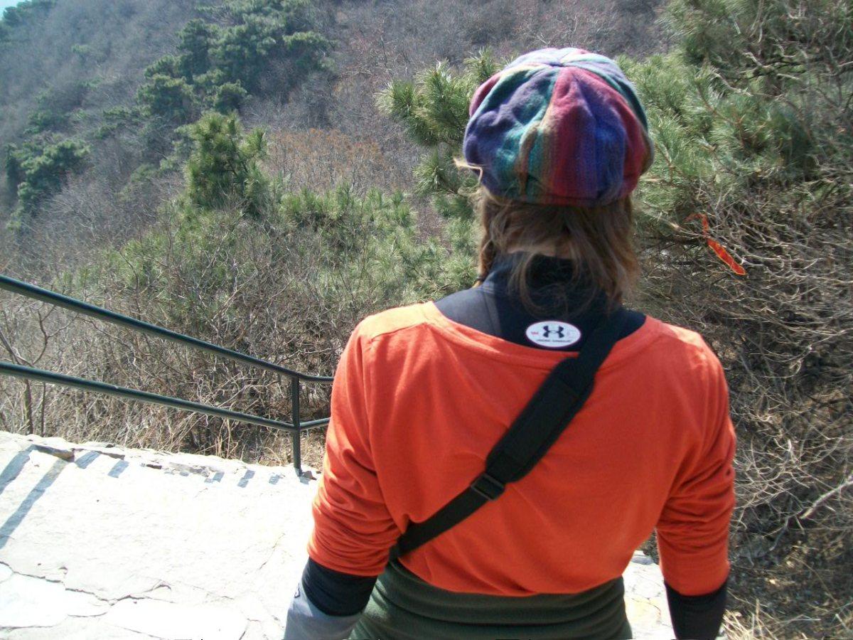 Fragrant Hills Park (Xiangshan) Beijing: Photo Gallery