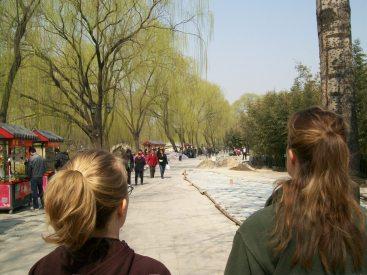 Beijing China Yuan Ming Yuan