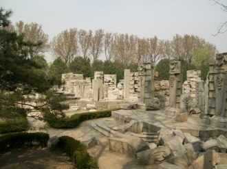 Ruins at Yuan Ming Yuan Park (The Old Summer Palace).