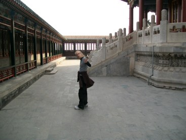 Summer Palace Beijing China