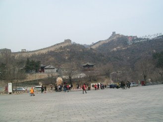 The Great Wall at Badaling