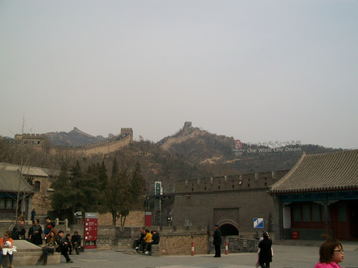 Places to Visit in Beijing: Trip to Badaling Via the Great Wall Bus