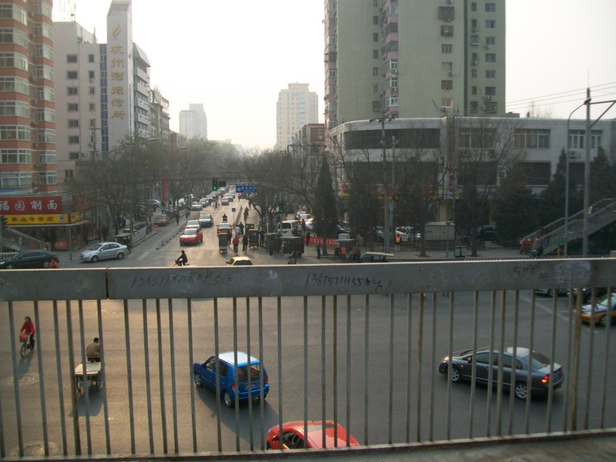 Things to Do in Beijing: Crossing the Street