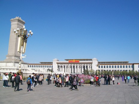 The mausoleum of Mao Zedong in Tiananmen Square.
