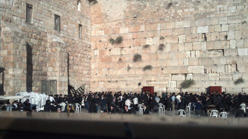 The Western Wall in Jerusalem, Israel.