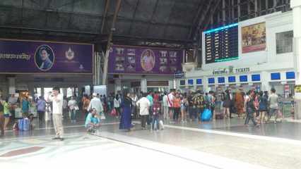 Thailand Bangkok Hua Lamphong Train Station