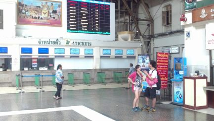 Thailand Bangkok Hua Lamphong Train Station