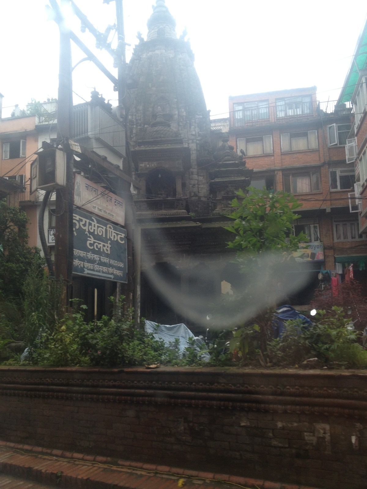 Nepal Travel: Little Girl Singing at Durbar Square