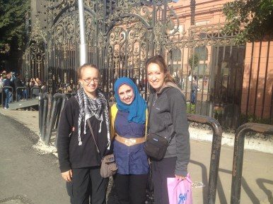 Mona, our language instructor met us at the Egyptian Museum during our first week in Cairo in 2015.
