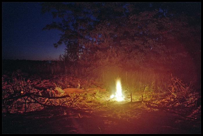 ogniseczko / a camp fire