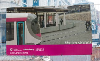 A poster outside Waterstones showing the completed corner.
